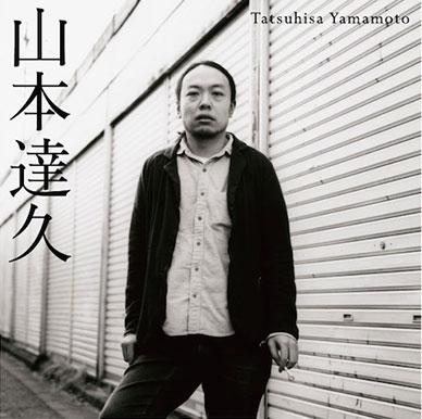 /sdlx/160218-yamamoto.jpg