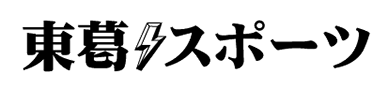 /sdlx/171126-toukatsu.png
