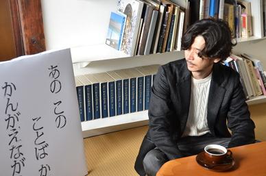 /sdlx/180325-binsugawara-388.jpg