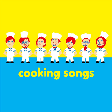 /sdlx/180505-3cookingsongs-388.jpg