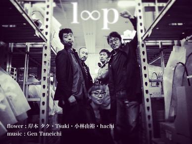 /sdlx/180525-loop-a-sha-388.jpg