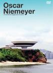 Oscar Niemeyer DVD 先行上映会