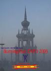 BurningMan Expo