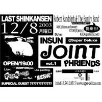 INSUN JOINT phriends presents