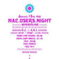 SuperDeluxe Mac Users Night