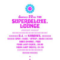 SuperDeluxe Lounge