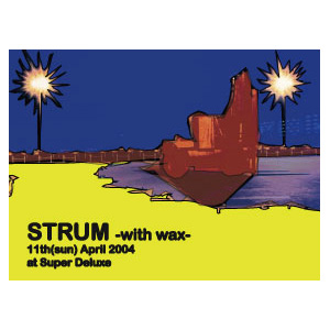 ヨガ教室      |        strum -with wax-