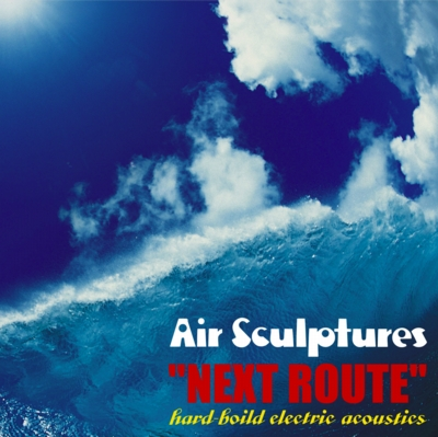 Air Sculptures