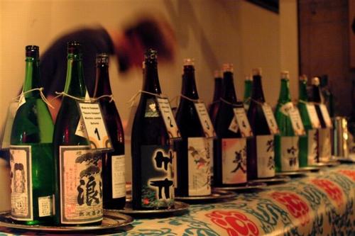 Sake and Culture tasting!