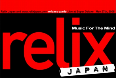 Relix magazine release party