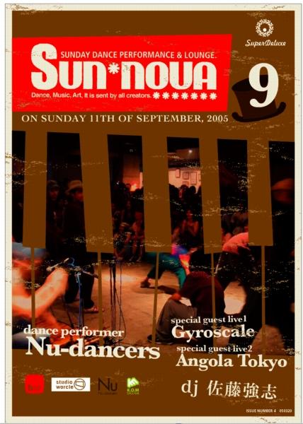 Sun*nova