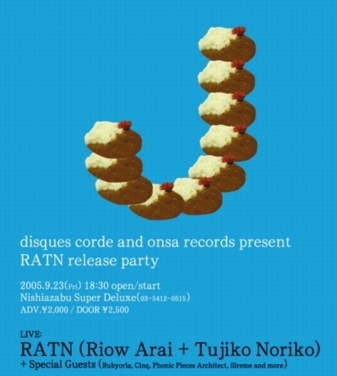 RATN release party
