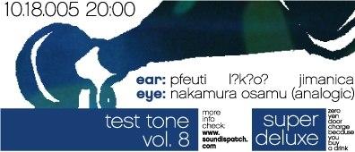 test tone vol. 8