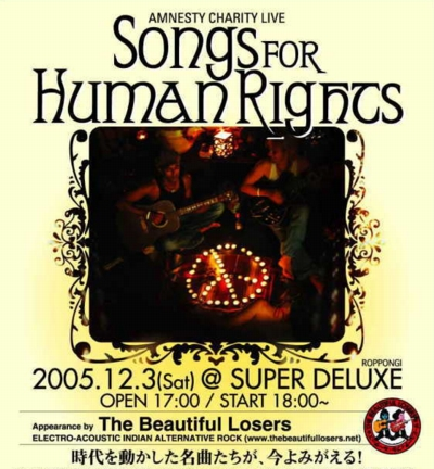 Songs For Human Rights