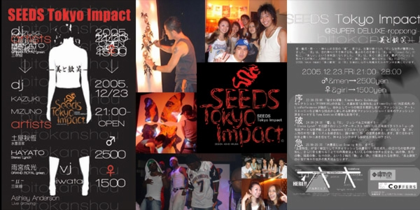SEEDSTokyoImpact 4th