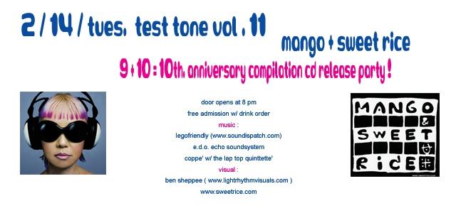 test tone vol. 11