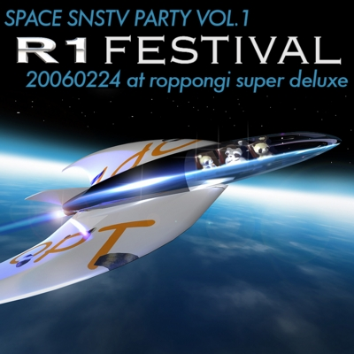 SPACE SNSTV PARTY
