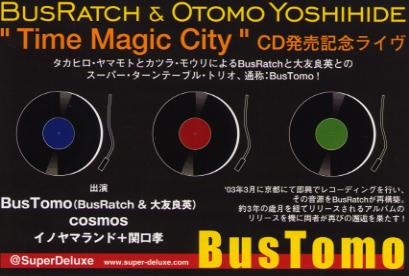 BusRatch & Otomo Yoshihide