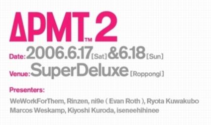 APMT 2