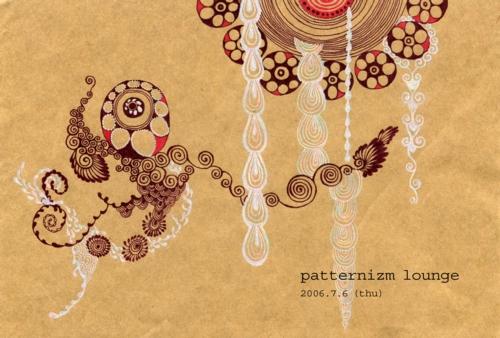 patternizm lounge