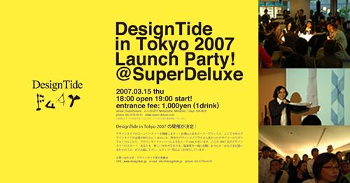 DesignTide
