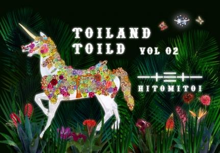 TOILAND TOILD vol.02