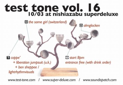 test tone vol. 16