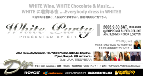White Party presented by STY