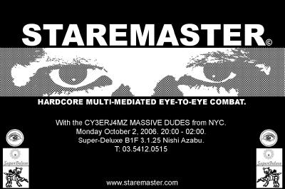 Staremaster