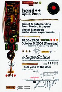 bend++ opus 2006