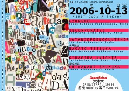 Nuit Dada a Tokyo