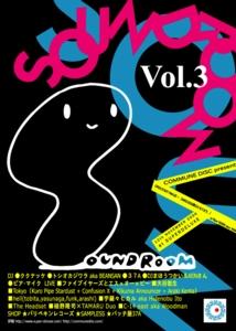 Sound Room Vol.3