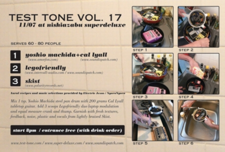 test tone vol. 17