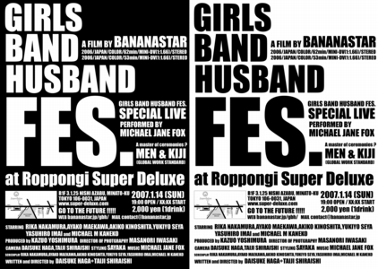 Girls Band Husband Fes.