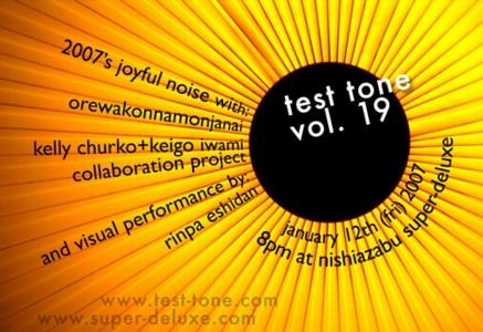 test tone vol. 19