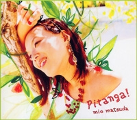 「Pitanga!」アルバム発売記念ライブ