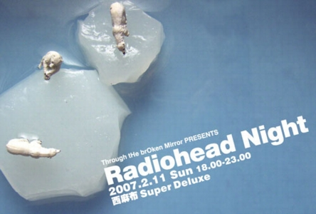 Radiohead Night Vol.5