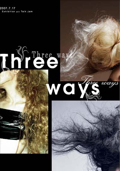 Three ways
