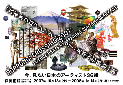 RX2007 ナイト
