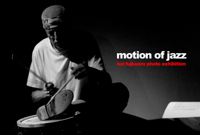 motion of jazz