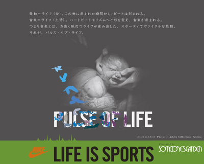 A Pulse of Life