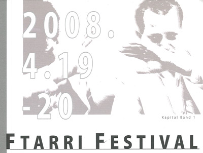 Ftarri Festival 東京
