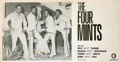 The Four Mints