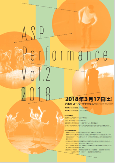 ASP Performance Vol. 2 2018 昼の部