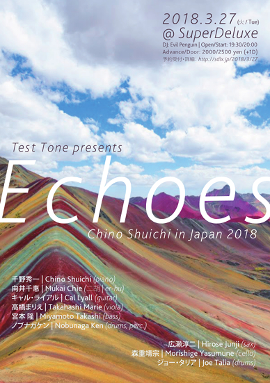 Echoes - Test Tone presents Chino Shuichi in Japan 2018