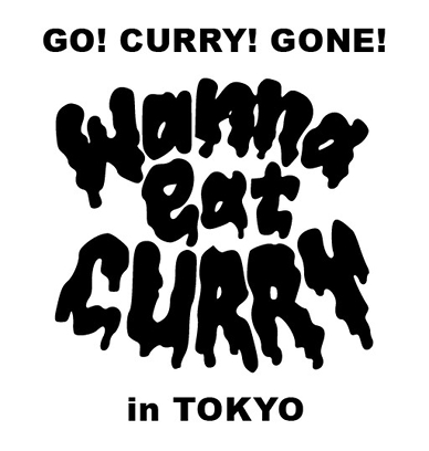 Go! Curry! Gone! wanna eat CURRY in Tokyo