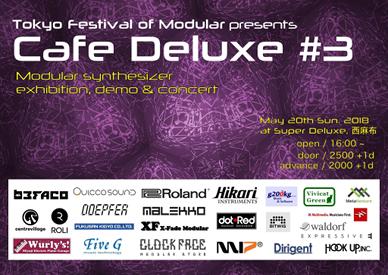 Tokyo Festival of Modular presents 'Cafe Deluxe #3'