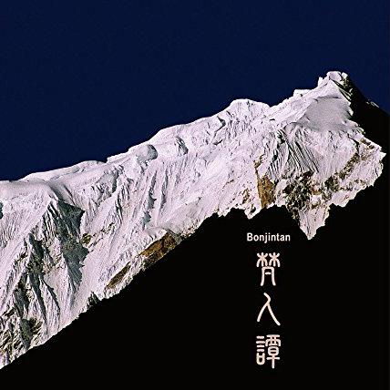 梵人譚 西日本ツアー2018 坂田+オルーク+ディ・ドメニコ+山本