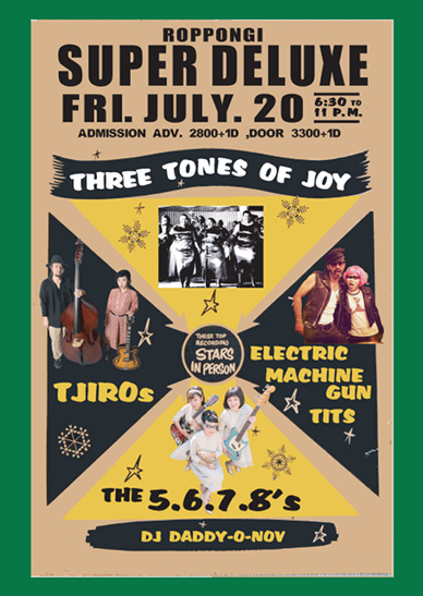The 5.6.7.8s & Daddy-O-Nov presents 'Three Tones Of Joy Summer Party'
