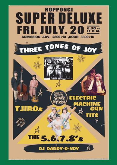The 5.6.7.8s & Daddy-O-Nov presents 'Three Tones Of Joy Summer Party'